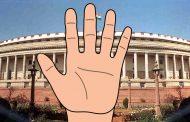 या पाच शक्यता सांगणार सरकार कोणाचे येणार...?