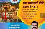 इंद्रायणी थडी महाराष्ट्रात  'भारी'; चाखायला या गावरान पिठलं अन् भाकरी..!