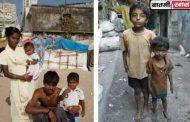 कोरोनामुळे पिंपरी  चिंचवड शहरातील गोरगरिबांचा भूकेसाठी आतडी पिळवटून टाकणारा आक्रोश ..!